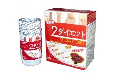 Sản phẩm giảm cân 2 Day Diet Nhật Bản